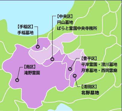 札幌市地図